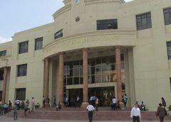 Conocen pedido de coerción a 24 implicados en caso Falcón